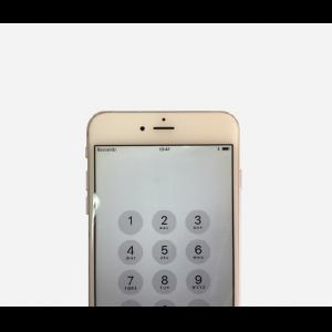 Reparación Señal iPhone